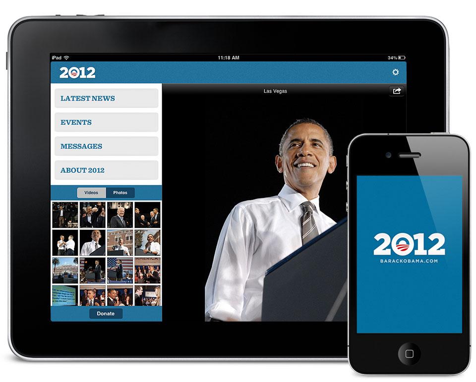 2012-app.jpg