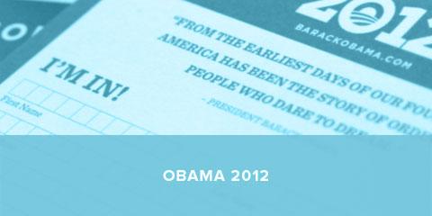 hp-portfolio-obama2012.jpg