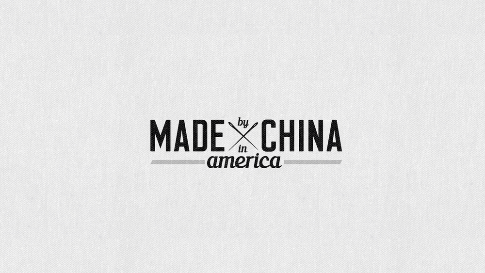 Made_By_China_Logo_ALT_FINAL.jpg