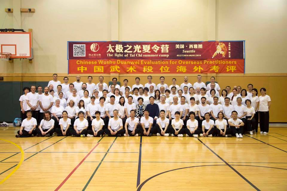 the light of tai chi summer camp at seattle in may 27 - june 2, 2016