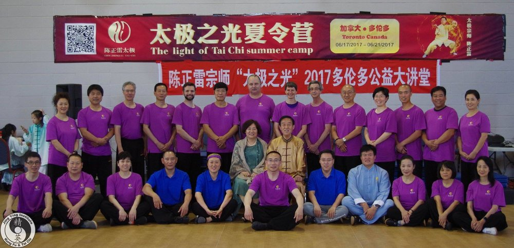 "disciples of Grandmaster Chen Zhenglei in ""light of tai chi"" 2o17 international summer camp at toronto"
