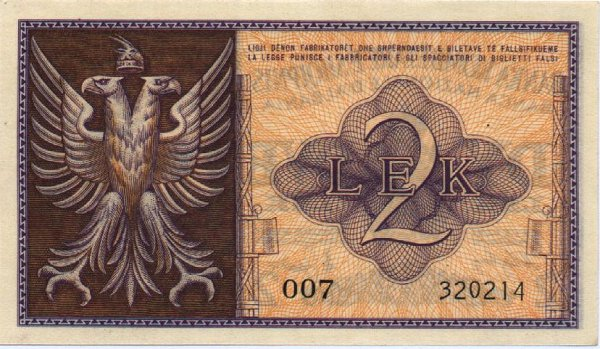 Lek - paper monetary unit, the note, a denomination, modern money ...