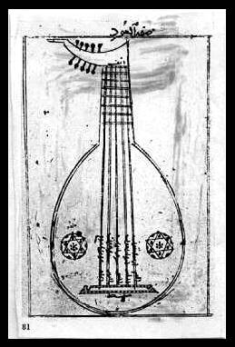 old oud drawing.jpg