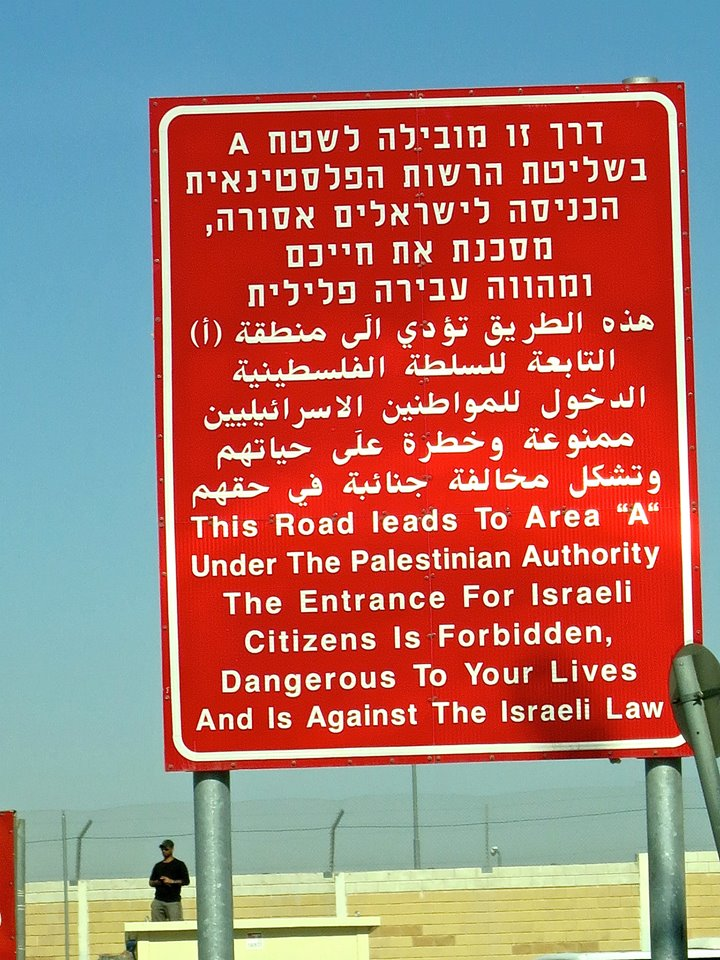 Sign at the Qalandiya checkpoint from the Jerusalem side — in Hebron, West Bank.jpg