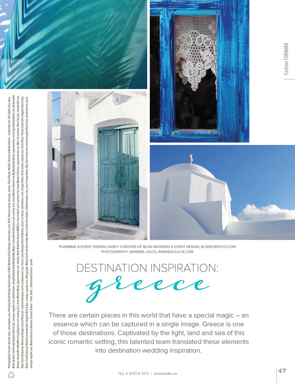 DID_FW15_FF_Greece-3.jpg