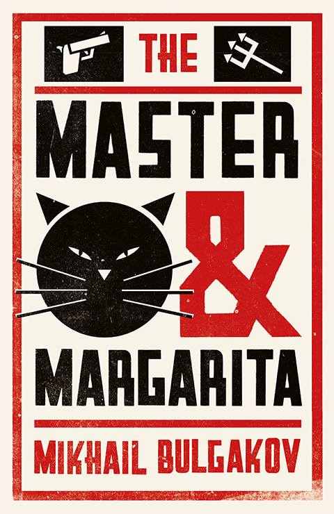 Master and Margarita.jpg