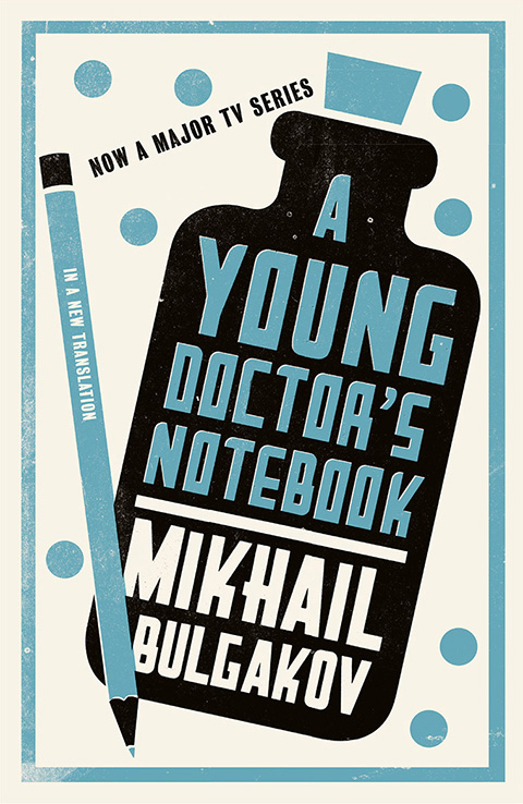 Young Doctors Notebook.jpg
