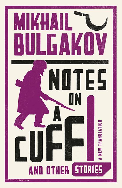 Notes on a Cuff-1.jpg