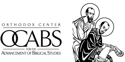 Orthodox Center for the Advancement of Biblical Studies