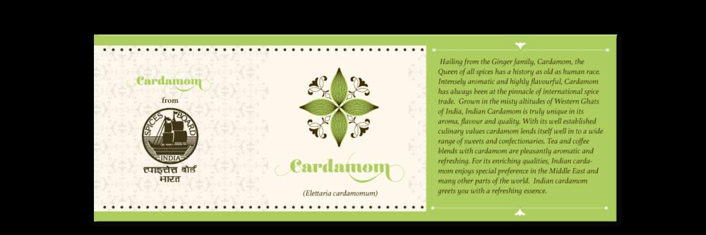 Cardamom.png