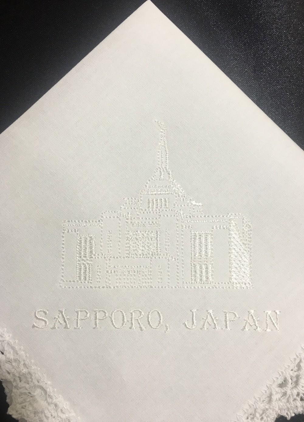 Sapporo Japan Women