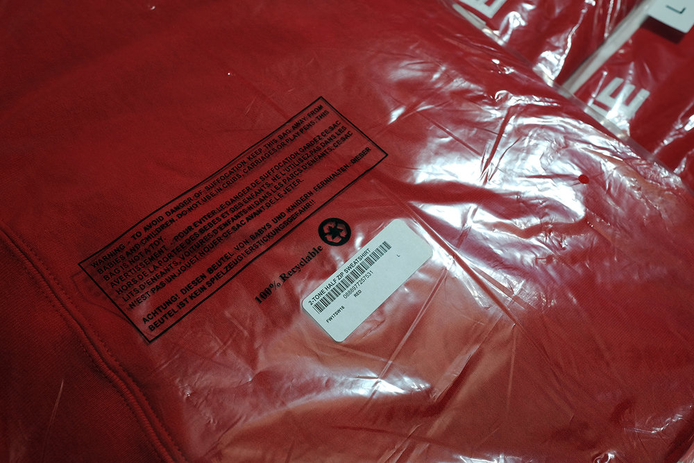 Supreme 2-Tone Half Zip Sweatshirt Red/Green (Large)