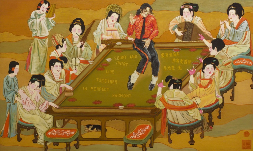 #14587 Hu Ming 'Made in China' Oil on canvas $8800.jpg