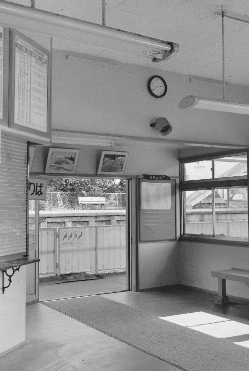 Oiwake Station courtesy of Other Press