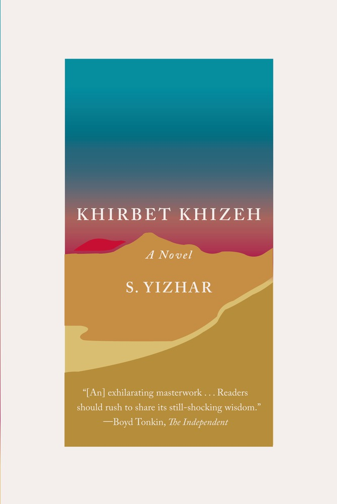 Khirbet Khizeh by S. Yizhar trans. Nicholas De Lange and Yaacob Dweck (Ibis Editions, Apr. 2008; Granta, Feb. 2011; Farrar, Straus and Giroux, Dec. 2014) Reviewed by Adriana X. Jacobs