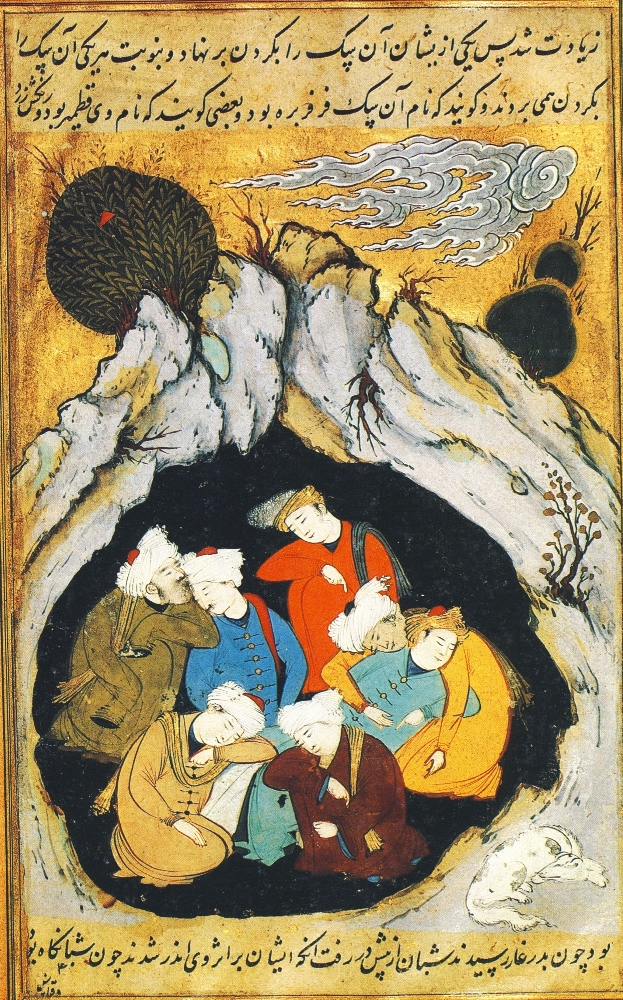 Persian calligraphic illustration of the Seven Sleepers from Qazvin, Iran, circa 1590.