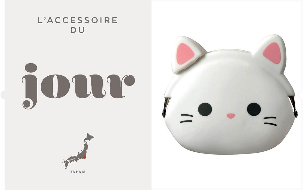 accessory kitty purse_POST.jpg