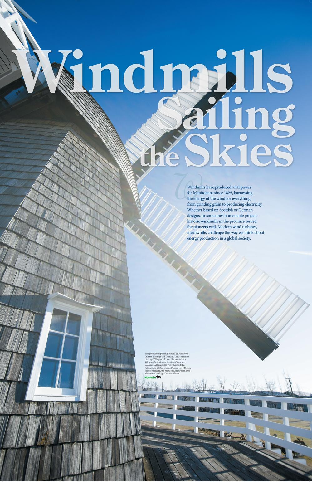 WindmillExhibit.jpg