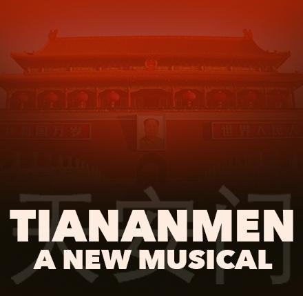 Tiananmen_A_New_Musical.jpg