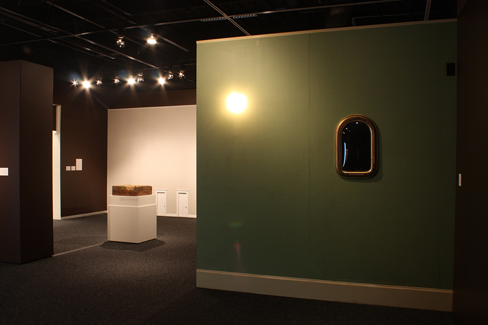 Exhibit Entrance