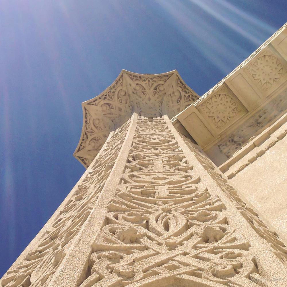 Bahai Temple, Illinois-7.jpg