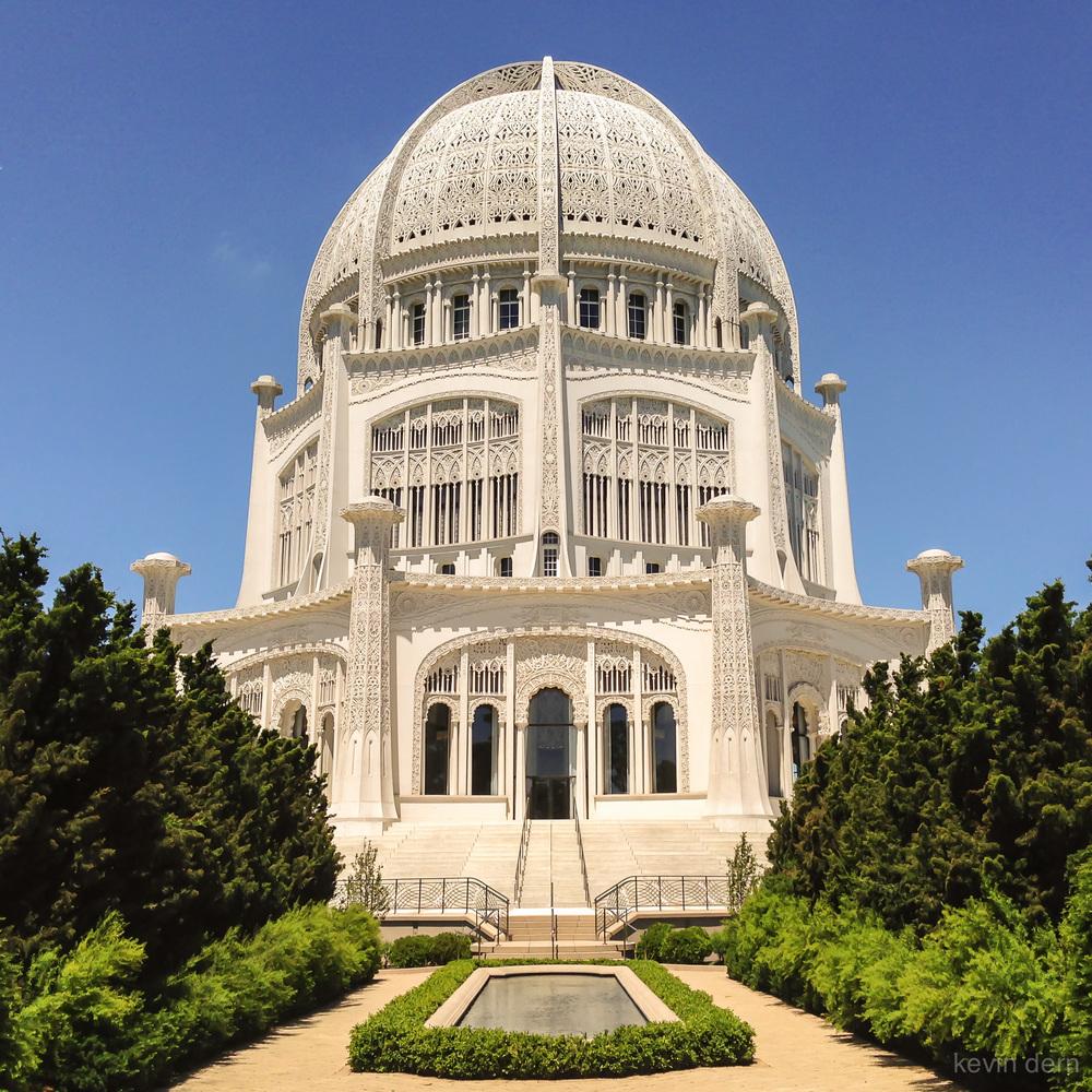 Bahai Temple, Illinois-8.jpg