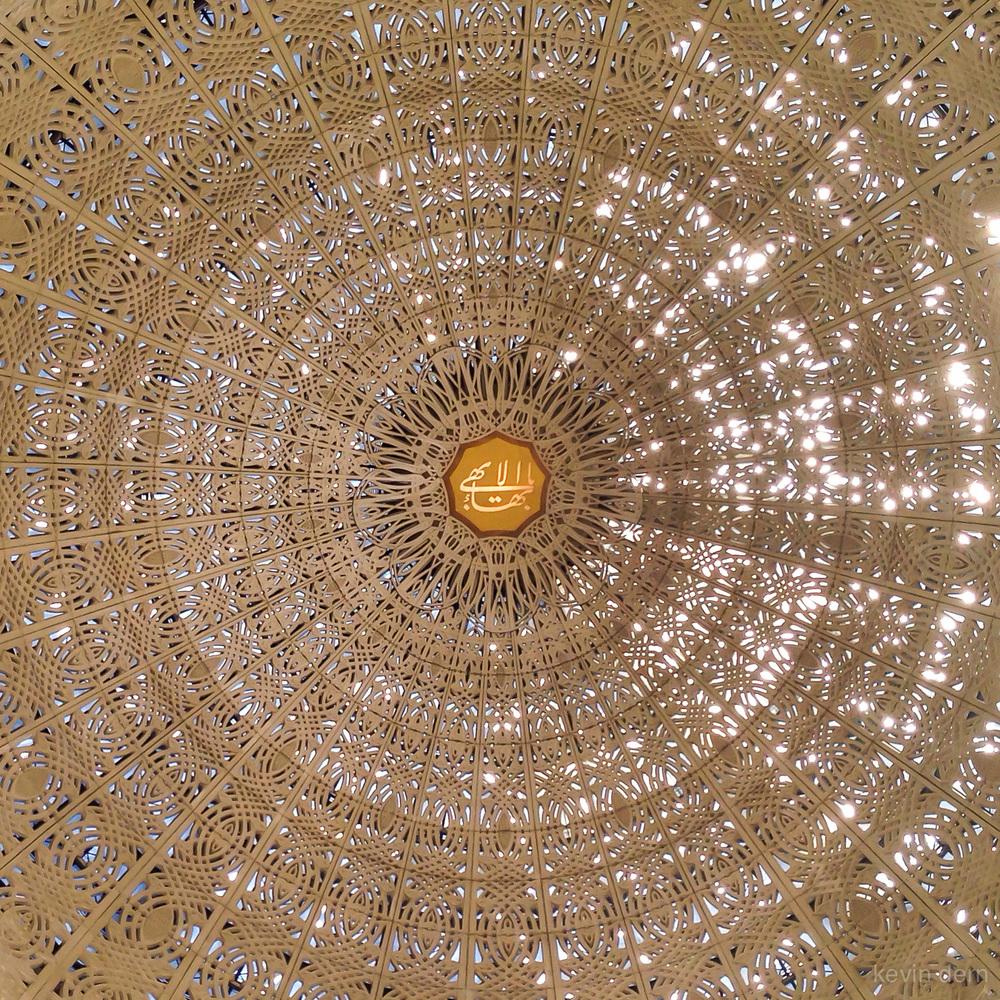 Bahai Temple, Illinois-5.jpg