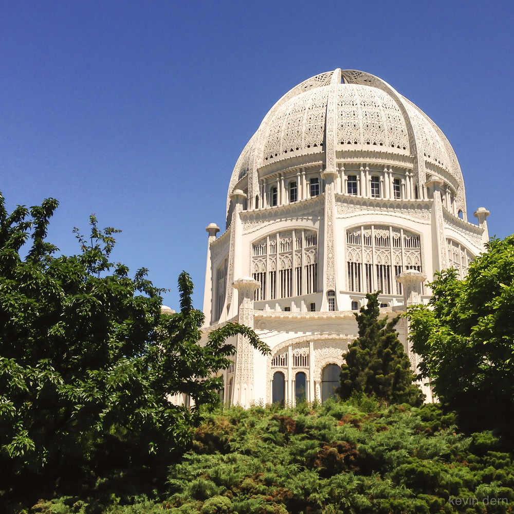 Bahai Temple, Illinois.jpg
