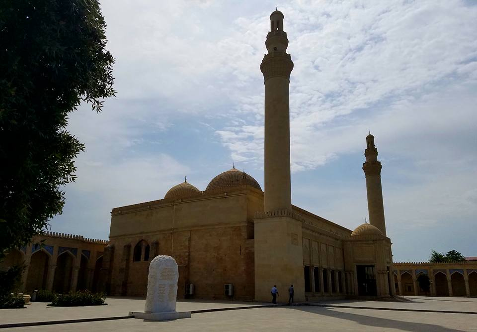 Azerbaijan: Friday Mosque in Baku