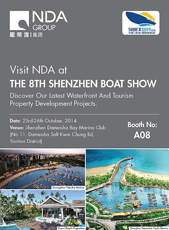 2014 Shenzhen Boat Show