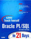 TY Oracle PL/SQL<br>January 2000