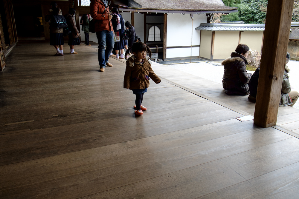 Kyoto-390.jpg