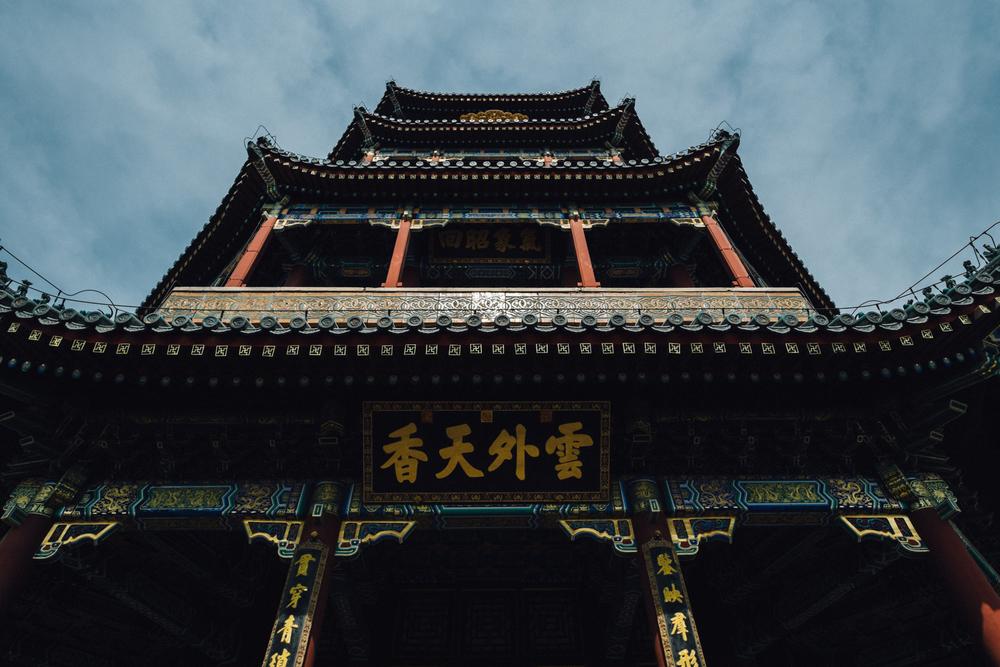 Beijing-116.jpg