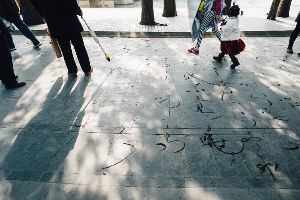 Beijing-138.jpg