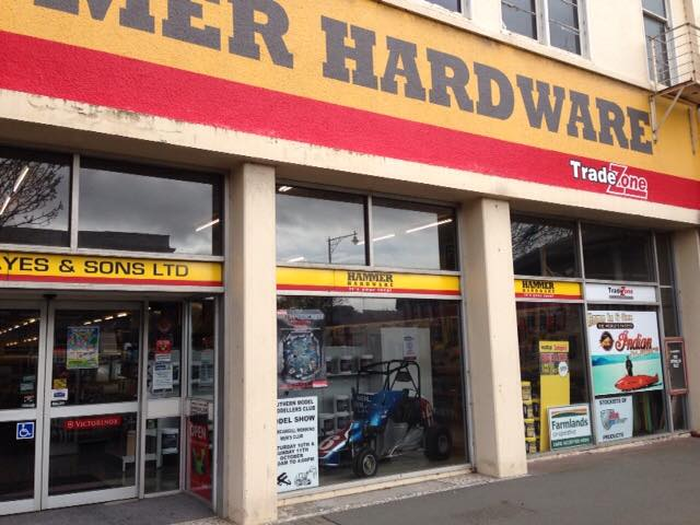 The only clue to what lies inside this hardware store is easy to miss if you don't know it's there