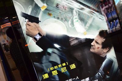 連恩尼遜手上的 iWatch, 讓整幅海報除了動作片的張力之外, 更多了一股科技感.