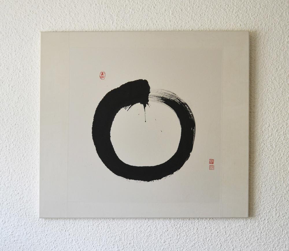 Enso - circle