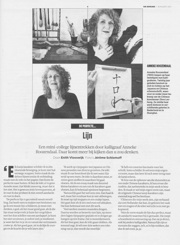 Publicatie Volkskrant - De Perfecte Lijn op 18 maart 2017 http://www.volkskrant.nl/wetenschap/kalligraaf-anneke-roozendaal-geef-mini-college-lijnentrekken~a4475726/