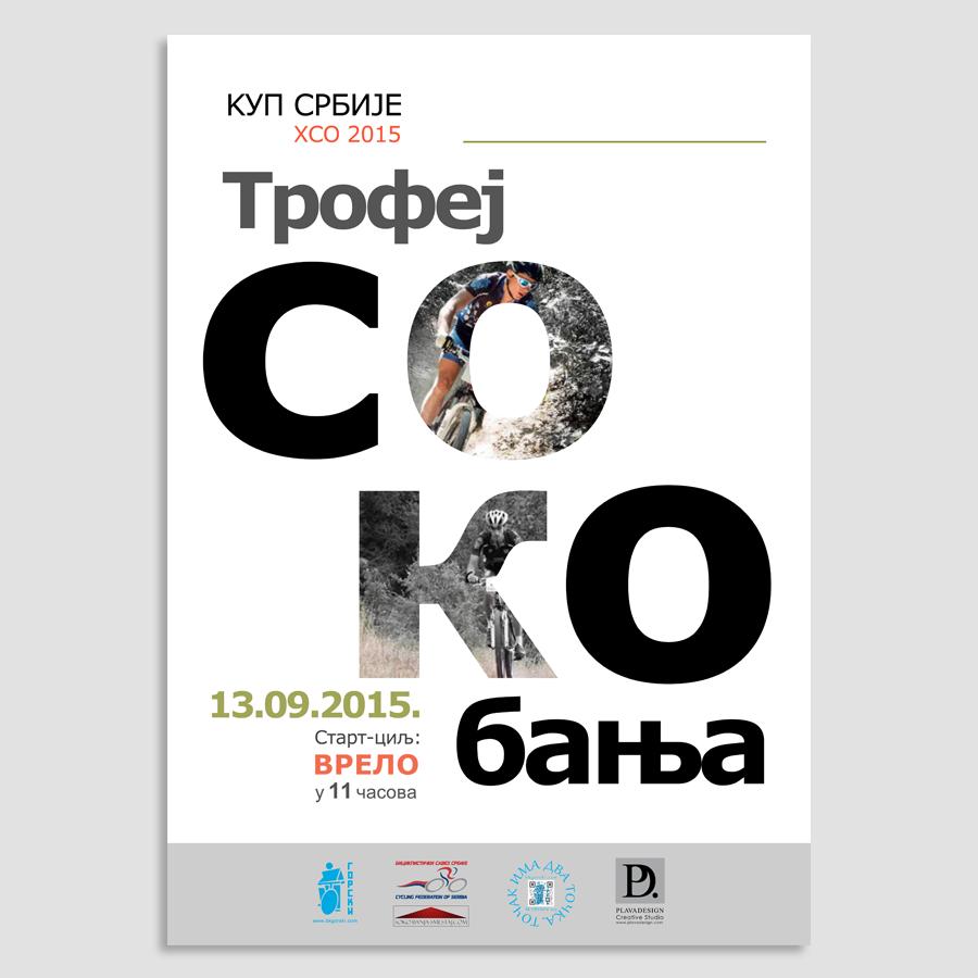 BK-Gorski-Poster-PDF.png