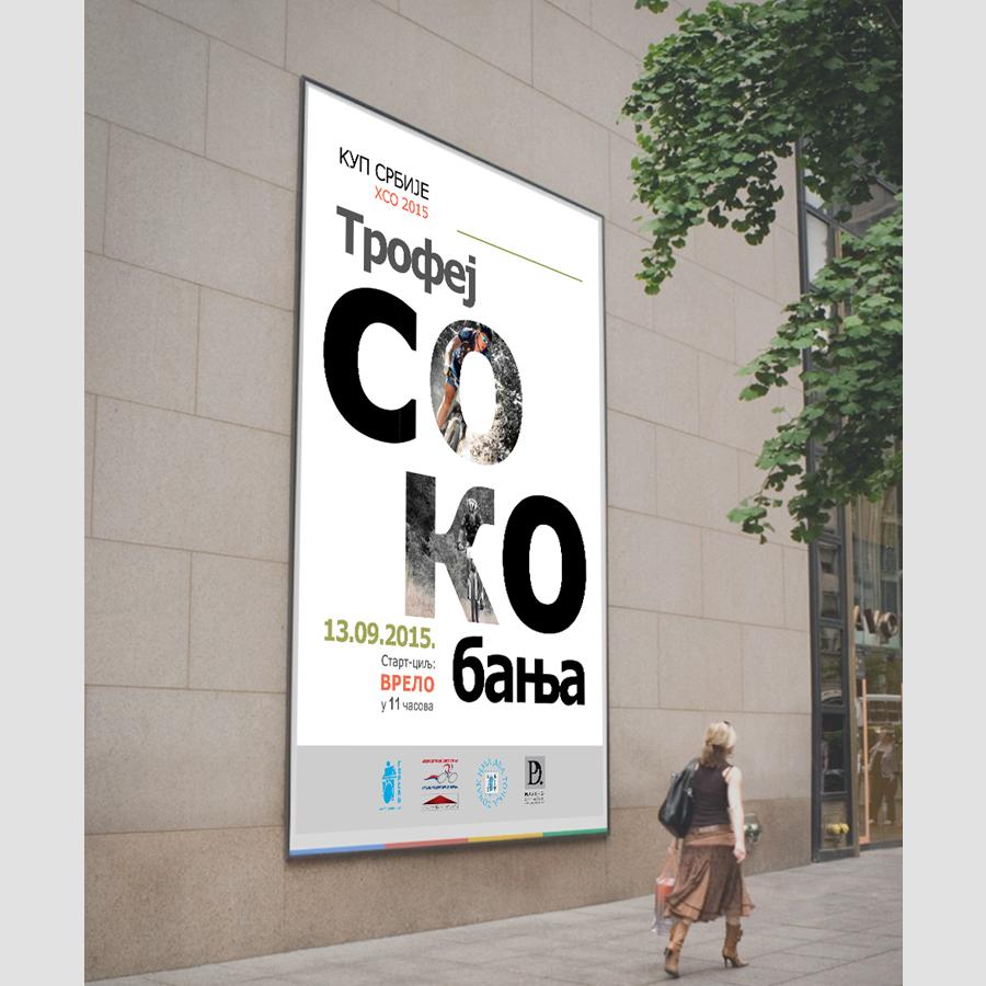 BK-Gorski-Poster-PDF2.png
