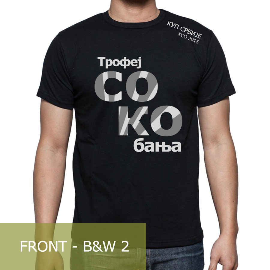 BK-Gorski-Tshirt-B&W2-Front.png