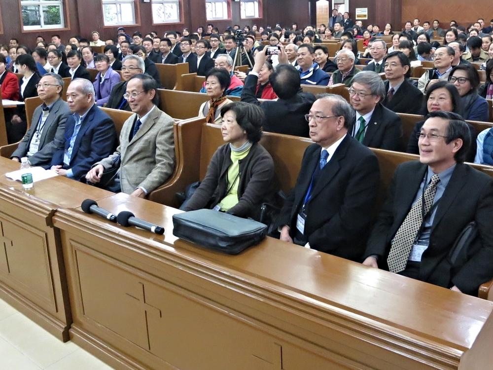 Jiangsu Seminary