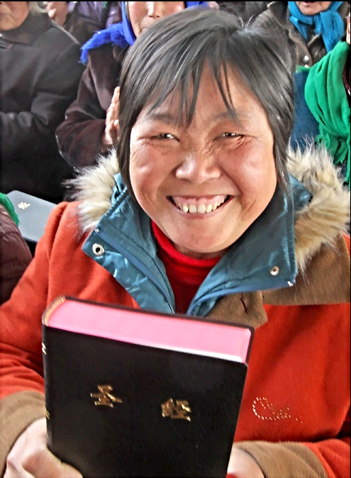 Bible for new believer in China