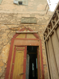 "A Christian Church in Upper Egypt built in the 1800s needs much work to be suitable for worship. This church and others like it are part of the ""church redevelopment"" efforts of the Synod of the Nile."