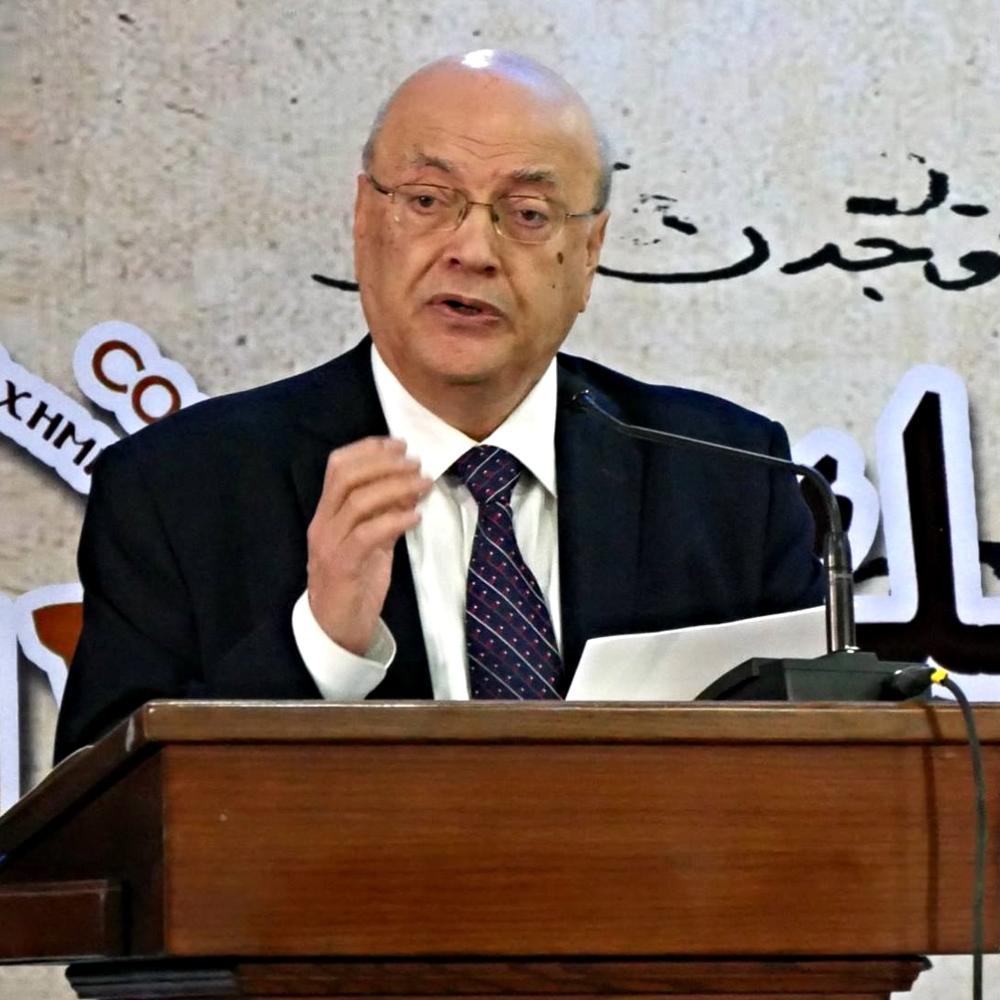 Professor Emeritus Dr. Ghassam Khalaf