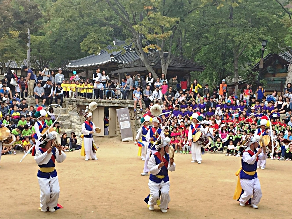 Farmer's Dance at Suwon Folk Village