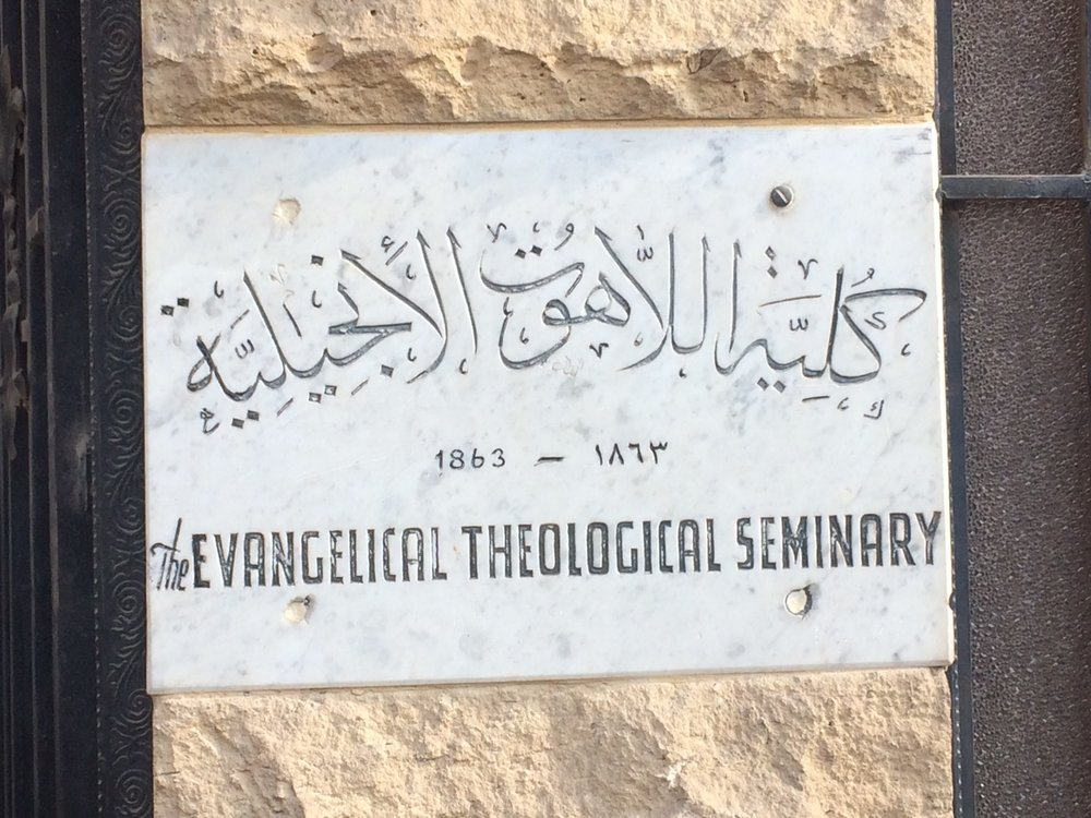 The nameplate at the entrance of the Presbyterian Seminary in Cairo.
