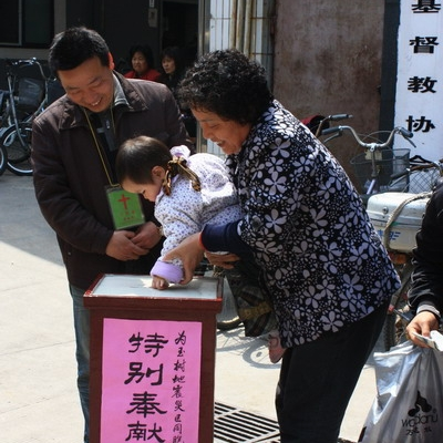 Chinese Christians contributing towards earthquake relief