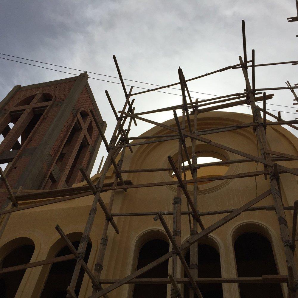 El Kom el Akhtar's new building