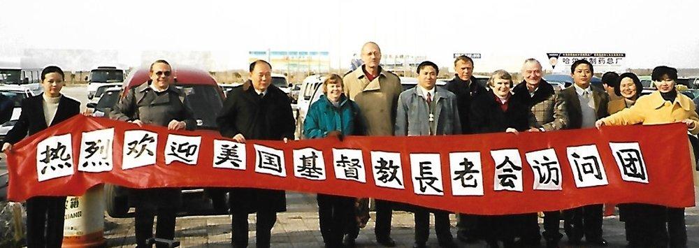 Warm welcome in Heilongjiang, China